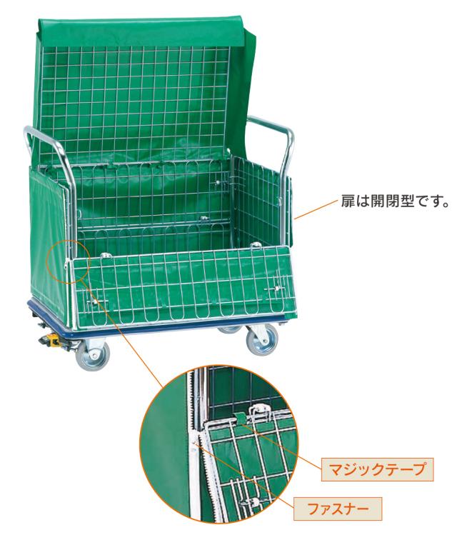 【業界最安値】スチール上蓋・シートカバー付金網台車(大)NK-307KB 荷台寸法W910xD610貴重品の運搬に鍵を掛ければ品物も見えず、セキュリティー対策に活躍いたします。