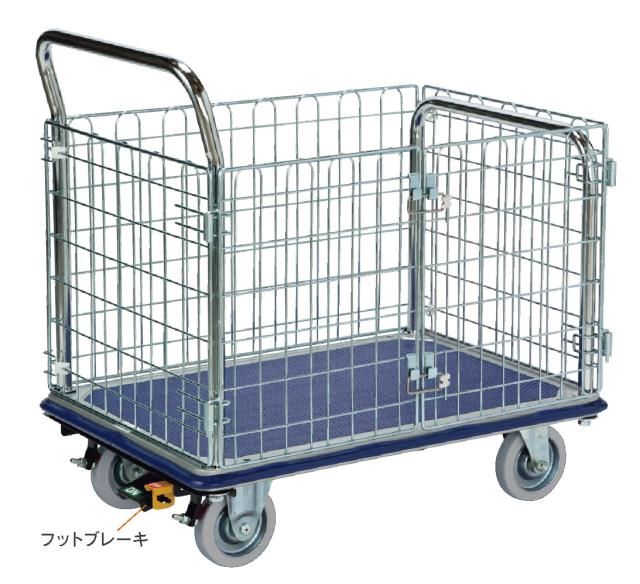 【業界最安値】観音扉型金網台車(大)NK-307KーSH 荷台寸法W910xD610前面取手が金網高さのSHタイプです。