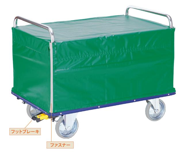 【業界最安値】スチール上蓋・シートカバー付金網台車(特大)NK-507KB 荷台寸法W1,210xD760