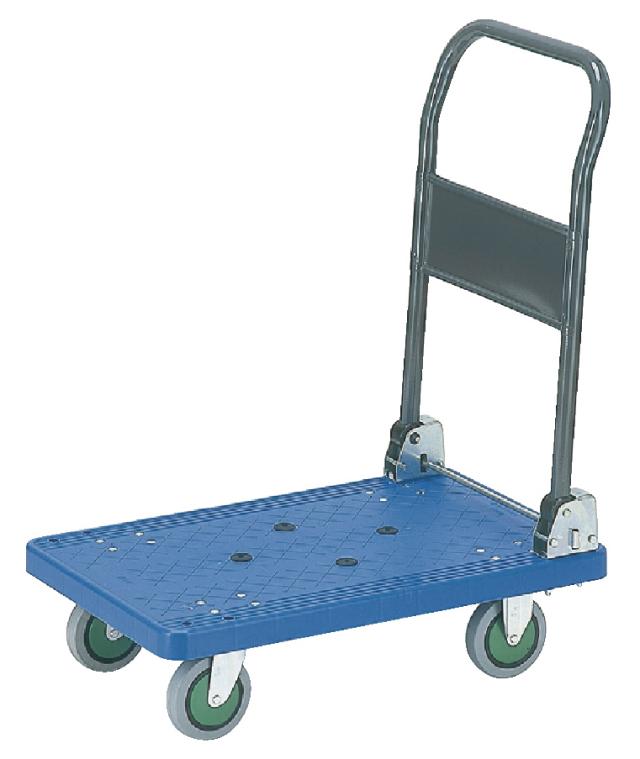【一度使ったらやめられません】プラ折畳ハンドル台車(小)しずかるスーパーPRBL150S 荷台寸法W720xD465