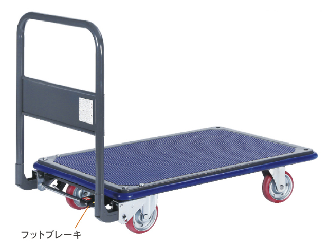 荷物が荷台面一杯に詰める国産スチール折畳式ハンドル台車(大)ワイド-300SS 荷台寸法W915xD615