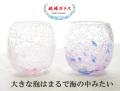 150504沖縄の伝統工芸品 琉球ガラス 気泡の海グラス カゴ入り ギフトセット