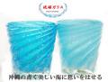 150505沖縄の伝統工芸品 琉球ガラス 泡の星型モールグラス カゴ入り ギフトセット
