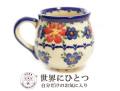 151101ポーリッシュポタリー マグカップ ポーランド陶器 VENA ヴェナ 赤と青のお花柄マグ