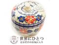 151104ポーリッシュポタリー りんごポット ポーランド陶器 VENA ヴェナ 赤と青のお花柄りんごポット