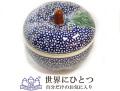 151106ポーリッシュポタリー りんごポット ポーランド陶器 ZAKTADY ザクワディ ノスタルジック花柄 りんごポット