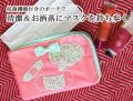 151206マスク&ティッシュポーチ シルエット Fleur 花柄  ピンク