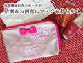 151207マスク&ティッシュポーチ シルエット Fleur 花柄 ベージュ