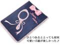 160304ミラー 手鏡 ハンドミラー 卓上ミラー 花柄 かわいい シルエット fleur ミラー ネイビー