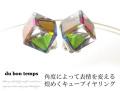 160356イヤリング 角度によって色が変わるキューブ(立方体)クリップ式 バネクリップ式 クールビュティーイヤリング カラフル