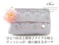 160403シュシュ シェリー ティッシュケース付きポーチ レース&お花モチーフ パープル おすすめ母の日ギフト