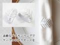 160604ナプキンリング ボタニカルリーフ ナフキンリング 植物モチーフ テーブルウェア 2個セット