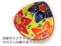 160610スペイン製 陶器の小物入れ アクセサリートレイ 三角 花柄小皿