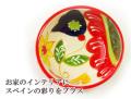 160611スペイン製 陶器の小物入れ アクセサリートレイ 丸 花柄 小皿