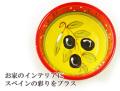 160612スペイン製 陶器の小物入れ アクセサリートレイ 丸 オリーブ柄 小皿