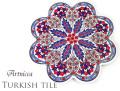 160703トルコタイル 鍋敷き 花型 Artnicea KUTAHYA デザインプレート ボタニカル&カーネーション 043