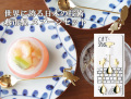 160801キャットスプーン 新潟燕市製(日本製)ネコのティースプーン 猫雑貨 マドラー ステンレススプーン 3本セット