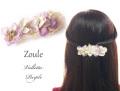 161208バレッタ 髪留め ヘアアクセサリー zouleゾーラ 立体的なお花とコットンパール&ビジューパープル
