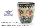 161213ポーリッシュポタリー 陶器 湯呑み バルマグ 持ち手なしマグカップ ザクワディ ZAKTADY 赤い木の実 りんご柄