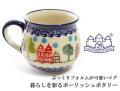 161216ポーリッシュポタリー 陶器 マグカップ ポーリッシュマグ ザクワディ ZAKTADY お家柄 街並み柄
