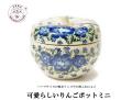 170422母の日ギフト りんごポット(ミニ) ポーリッシュポタリー エレガントフラワー ポーランド陶器
