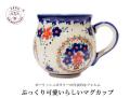 170428母の日ギフト マグカップ ポーリッシュポタリー 可愛らしいお花のブーケ ポーランド陶器