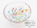 170701津軽びいどろ ねぶた-NEBUTA 浅小鉢 ガラス小鉢 うつわ 日本の美しいガラス器