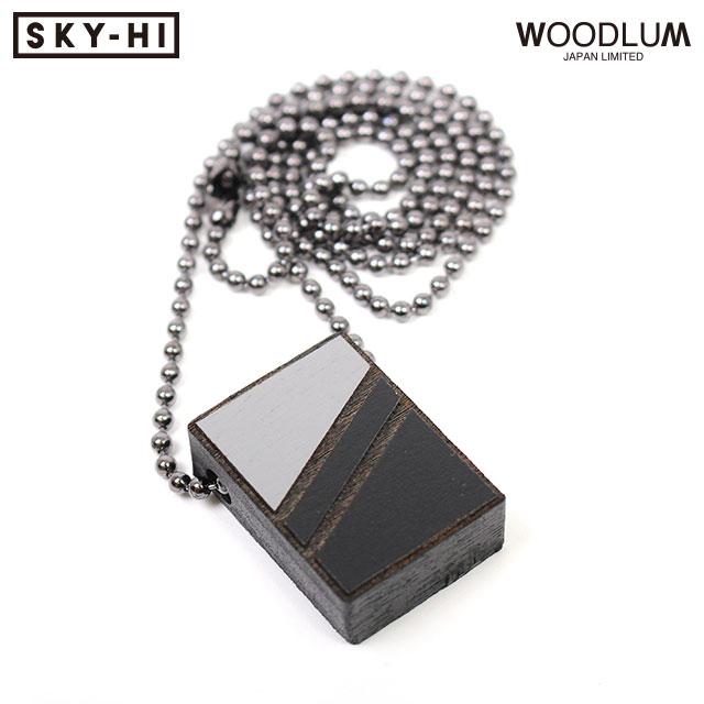 SKY-HI X WOODLUM SPECIAL COLLABORATION NECKLACE ウッドラム スカイハイ 日高光啓 AAA コラボ 木製 ネックレス