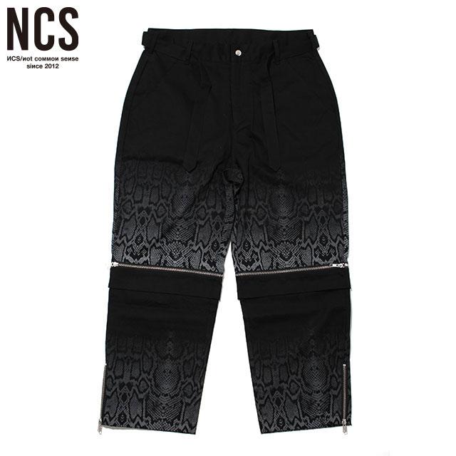 NCS SNAKE SCALE 2WAY PANTS ノットコモンセンス NOT COMMON SENSE スネーク柄 パンツ (2色展開)