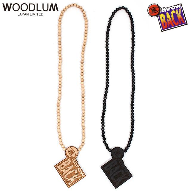WOODLUM_×MR.THROWBACK WOOD NECKLACE_木製ネックレス ウッドチェーン