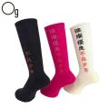 GANAG SOCKS KENKO-YURYO-FURYO SOCKS 3.0 ガナジー ソックス 靴下 健康優良不良少年 (3色展開)