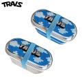 TRAVS LUNCH BOX SET トラビス 弁当箱 ランチボックス (2色展開)