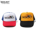 SKOLOCT MESH CAP メッシュキャップ 帽子 (2色展開)