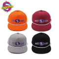 NOT FOR SALE NOT FOR SALE LOGO CAP 20SM ノットフォーセール NFS キャップ 帽子 (4色展開)
