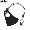 TRAVS ARCHE MASK STRAP トラビス マスク用 ストラップ