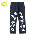 MAISON EMERALD LOOSE STRAIGHT JEANS WITH EMBROIDERED LETTERS メゾンエメラルド デニム パンツ