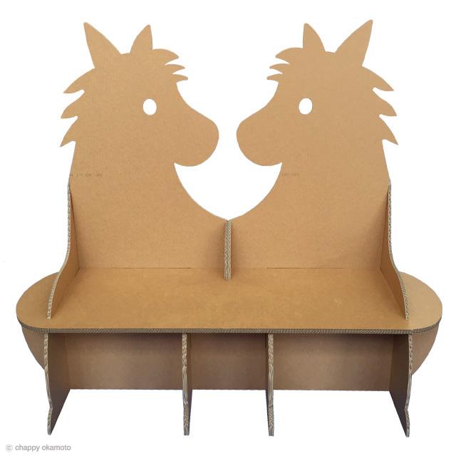 強化ダンボール製お馬ベンチ
