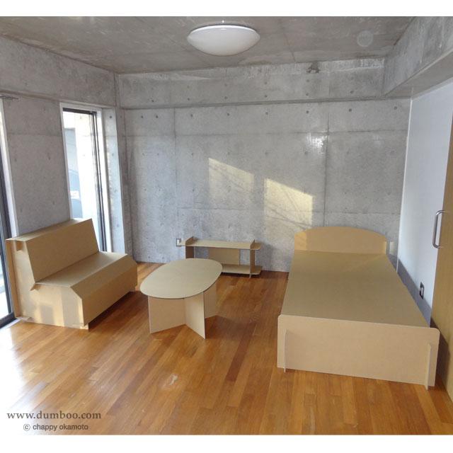 賃貸住宅の空き部屋に置くダンボール家具「モテ・ルーム」
