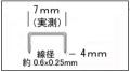 NOVUS(ノバス) ステープル7/45 2000本入