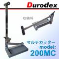 マルチカッター Durodex 200MC