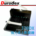 Durodex 370DX <大型卓上断裁機>