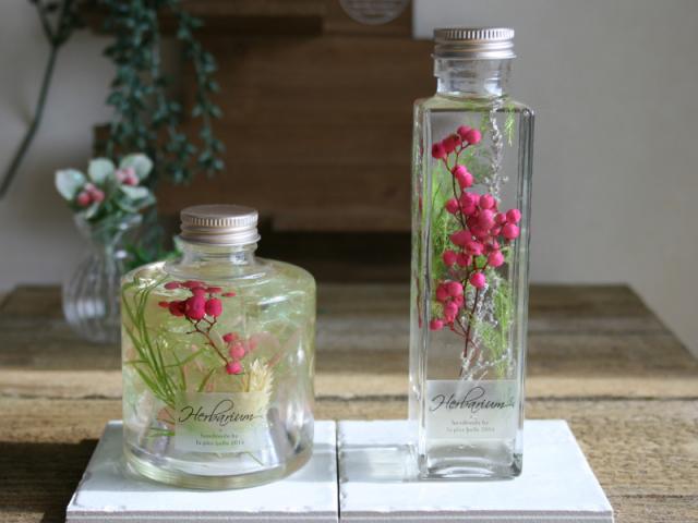 emma・Herbarium エマ・ハーバリウムギフトセット