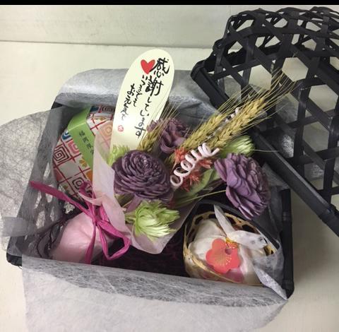 敬老の日Gift金平糖_1
