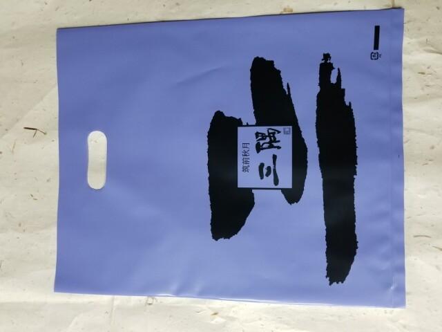 ビニール袋 紫