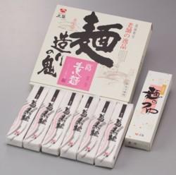 つゆ付き葛素麺 6束