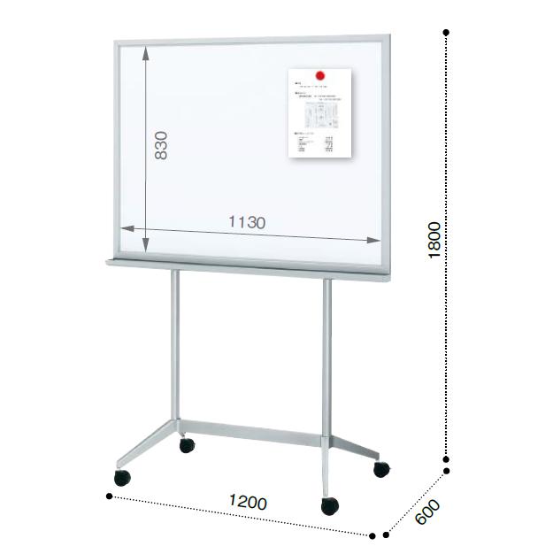 コクヨ デザインホワイトボード 片面ホワイトボード W1200×D600×H1800 BB-K834WN