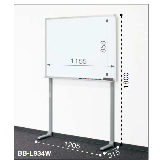 コクヨ ホワイトボード BB-L900シリーズ 片面ホワイトボード 壁面仕様 W1205×D315×H1800 BB-L934W
