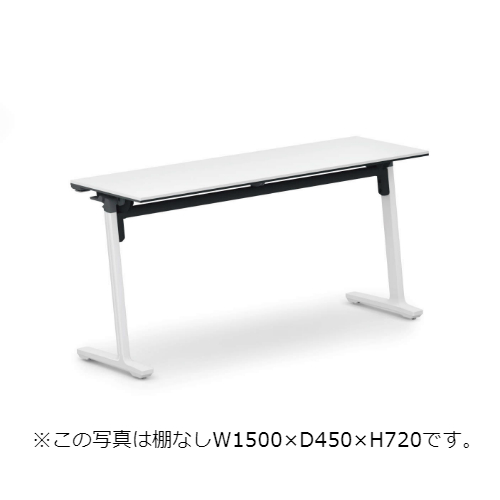 コクヨ ミーティングテーブル カーム パネルなしタイプ 棚付き SAW(ホワイト)塗装脚 KT-S1403SAWPAWNN