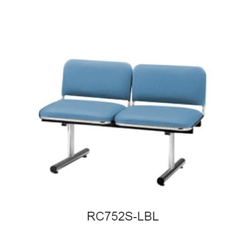 ナイキ ロビーチェア ロビーシリーズ75 2人掛 ビニールレザー張り W1005×D540×H660 RC752S