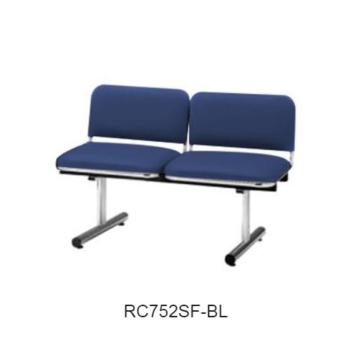ナイキ ロビーチェア ロビーシリーズ75 2人掛 布張り W1005×D540×H660 RC752SF
